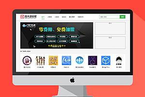 最新版帝国CMS仿某《大型小程序发布网》整站模板,带数据,新增Nginx伪静态规则