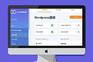 WordPress插件 《Media folder》汉化版-经典图库管理-媒体文件夹-v5.1.2