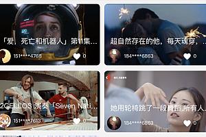 【独家修复】开源 新版《短视频系统源码》带APP双端源码/松鼠短视频