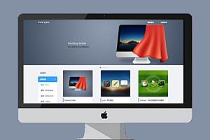WordPress【图片摄影工作室】作品展示自适应主题源码带手机端【Designer's Cards1.5】