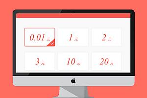 【Discuz】积分充值插件 支持支付宝 微信购买 支持充值卡等 论坛变现好帮手