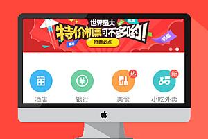 【Discuz】微社区插件源码 完整无错版
