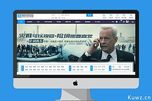 【Discuz影视模板】电影美剧网站源码 模板商业版 功能强大 GBK版