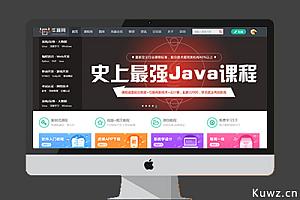 【Discuz主题模板】在线教育黑色Discuz x3.x源码 培训课程V7GBK编码模板