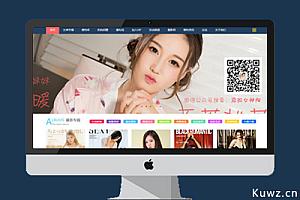 【Discuz模板】女神美图库源码 模特图片套图下载站主题模板 GBK+UTF 【完美运营】