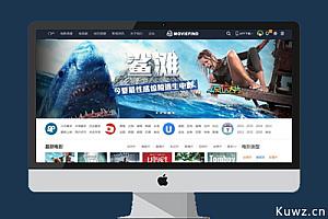 【Discuz x3.4】电影网站源码模板 电视剧视频 商业版 GBK DZ影视网站模板