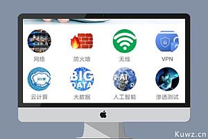 【视频课程原生双端APP源码】水果安卓苹果影视课程原生APP源码 附视频安装搭建教程【最新独家修复版】