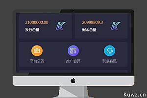 【合约区块链系统APP源码】全新UI改版超漂亮区块链合约交易平台多币矿机系统源码【亲测】