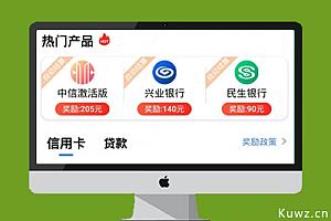 【APP源码】Thinkphp核心开发的贷款平台和超市平台手机应用源码