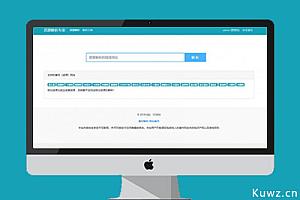 【Thinkphp】开发的素材解析源码 支持20多家素材站 【优化版】