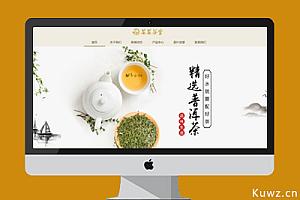 ThinkPHP框架易优CMS响应式茶文化茶叶销售展示网站源码