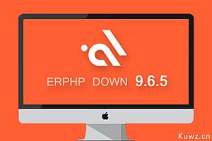 Wordpress会员收费下载插件/美化/卡密批量生成/积分功能 ErphpDown9.6.5