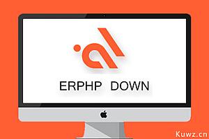 Wordpress插件大合集会员收费下载/美化/卡密批量生成/积分功能 ErphpDown 包含9.42~~9.83版本