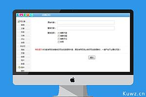 Wordpress插件 SEO优化 采集插件 支持批量采集伪原创【Emlog插件】