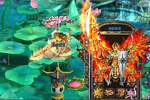【幻龙渊微变服务端】HeroM2引擎全新幻龙龙渊神殿游戏客户端