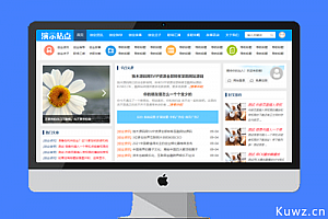最新版帝国CMS7.5《付费视频观看下载》H5自适应源码 带百度推送 QQ登入 微信登入 会员中心【极品源码】