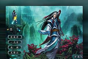 【 邪风曲网单服务端】首发一键安装游戏客户端带无限元宝与幽冥白虎神兽
