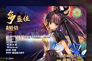 【战姬无双端游服务端】7月首发PC单机游戏客户端附视频教程百分百进游戏