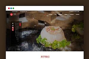 【DEDECMS模板】美食餐饮加盟管理企业网站HTML5模板[自适应手机WAP端]