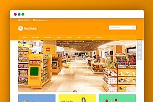 【DEDECMS企业网站】食品百货玩具外贸企业网站模板[自适应手机wap端]