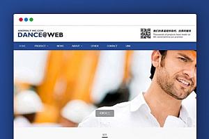 DEDECMS高端响应式外贸企业网站模版自适应手机