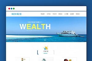 【织梦金融投资企业网站】DEDECMS理财管理响应式公司网站模板自 适应手机WAP