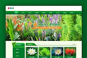 【织梦绿色景观模板】树木种植 景观绿植苗木农业种植DEDECMS网站模板自适应手机
