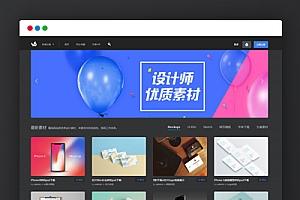 【织梦仿v6design模板】设计源文件素材图片资源付费下载网站模板[dedecms内核]