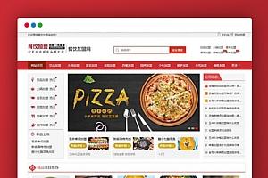 【织梦红色餐饮企业模板】DEDECMS小吃加盟网餐饮行业招商加盟行业网站模板带手机WAP自适应