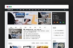 【织梦资讯模板】HTML5新媒体运营资讯类响应式网站源码[DEDECMS内核]