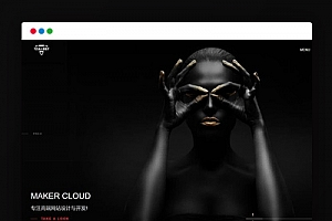 【织梦滚屏摄影企业模板】高端黑色全屏摄影相册艺术公司响应式网站dedecms源码[自适应手机端]
