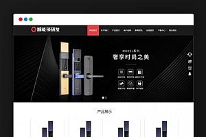 【织梦锁业网站模板】HTML5电子智能安全锁网站DEDECMS模板[自适应WAP手机端]