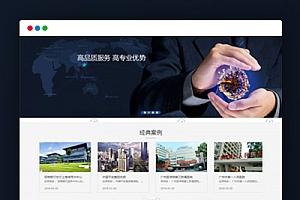【织梦设备网站模板】HTML5自适应蓝色机械设备维修DEDECMS响应式源码自适应手机端