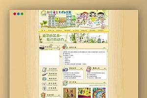 【幼儿园网站源码】织梦cms模板带手机版数据同步