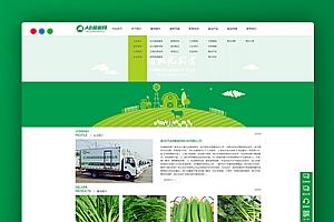 【果蔬配送】织梦绿色模板 网站源码带手机版数据同步