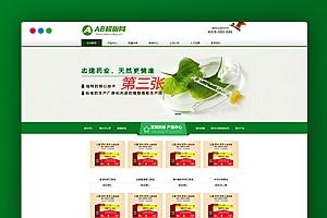 【保健品类】织梦dedecms绿色模板 网站源码-带手机版数据同步