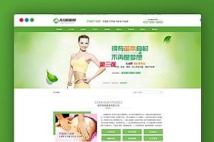【织梦化妆品企业模板】dedecms模板绿色网站源码带手机版数据同步