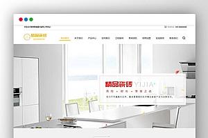 【建材类】织梦响应式瓷砖大理石网站织梦模板(自适应手机端)
