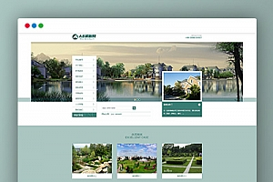 【园林建筑】织梦绿色模板网站源码 带手机版数据同步