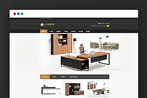【家具网站源码】织梦cms模板 棕色家具网站模板[带手机版数据同步]