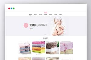 【生活用品】织梦cms灰色模板 网站源码自适应手机版