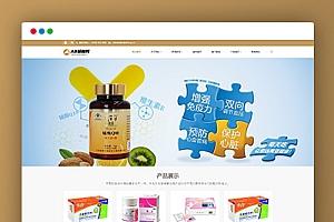【养生健康】织梦cms模板 黑白色网站源码[自适应手机版]