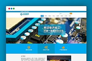 【企业源码】织梦cms模板 蓝色企业通用网站源码[自适应手机版]