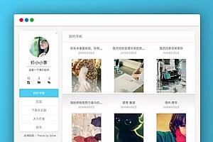 【No.7极简主题】WP博客PJAX模式博客网站带评论系统[WordPress模板]