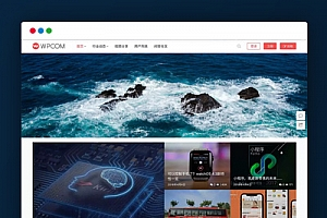 【JustMedia V2.9】图片+视频+自媒体资讯类WP网站模板[WordPress主题]