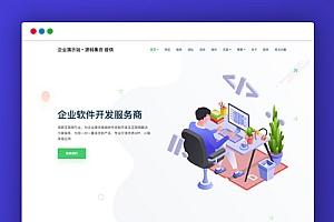 【LTD-B企业主题】WP科技互联网主题带演示数据[WordPress模板]