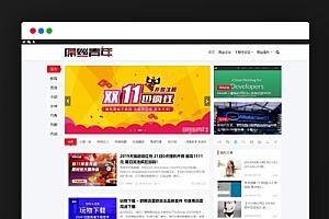 【LIiu-One二开主题】最新仿吊丝青年网站文章资讯自媒体通用WordPress主题