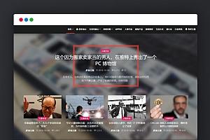 【Relivev3.0】WP响应式旅游博客自媒体炫酷模板[WordPress主题]