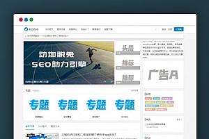 RabbitV2.0 WordPress博客主题模板