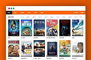 【苹果CMS模板】大气橙色响应式影视电影网站模板